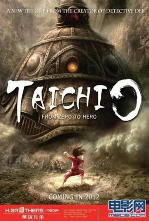 Tai Chi 0