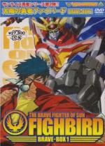 The Brave Fighter of Sun Fighbird (Serie de TV)