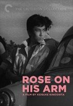 The Rose on His Arm