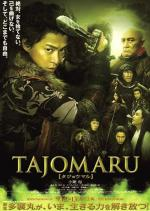 Tajomaru