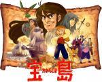 La isla del tesoro (Serie de TV)