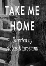 Take Me Home (C)