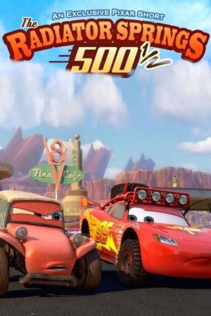 Tales from Radiator Springs: Radiator Springs 500 ½ (C)