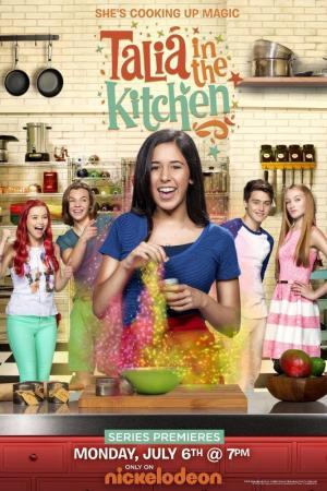 Talia in the Kitchen (TV Series)
