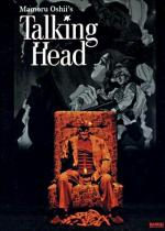 Talking Head