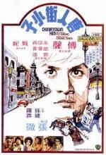 El padrino de Chinatown