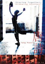 Tang Poetry