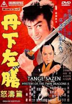 Tange Sazen: The Mystery of the Twin Dragons