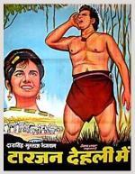 Tarzan Comes to Delhi