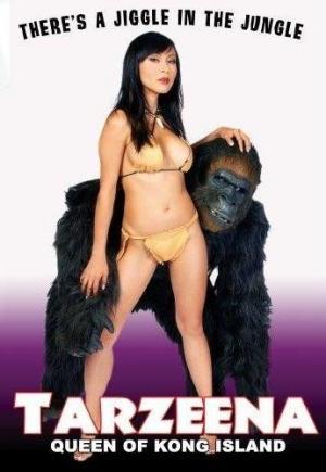 Tarzeena: Jiggle in the Jungle (TV)
