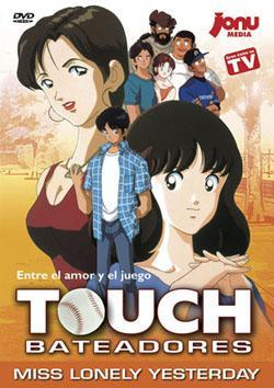 Tatchi: Are kara kimi wa (Touch: Miss Lonely Yesterday) (TV)