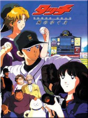 Bateadores (Serie de TV)