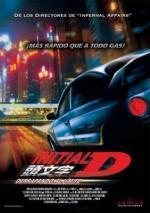 Tau man ji D (Initial D: Drift Racer)