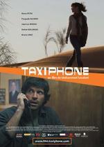 """Taxiphone """"El Mektoub"""""""