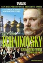 Tchaikovsky (Chaykovskiy)