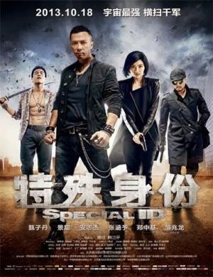 Te Shu Shen Fen (Special ID)