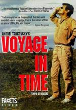 Voyage in Time (TV)