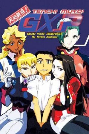 Tenchi Muyo! GXP (Serie de TV)
