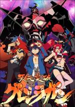 Tengen Toppa Gurren Lagann - Maiking Break-Through Gurren-Lagann (Serie de TV)