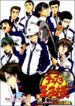 The Prince of Tennis (TV Series)