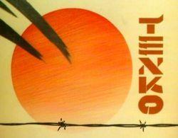 Tenko (Serie de TV)