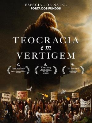 The Edge of Theocracy (TV)