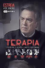 Terapia (TV Series)