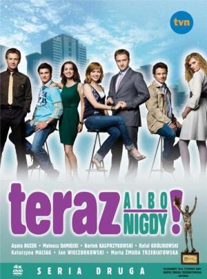 Ahora o nunca (Serie de TV)