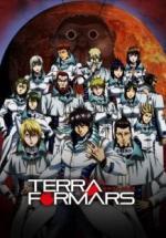 Terra Formars (Serie de TV)