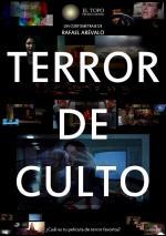 Terror de culto (C)