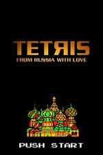 Tetris: From Russia with Love (TV)