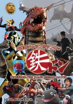 Tetsudon - The Kaiju Dream Match