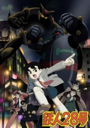 Tetsujin 28 (TV Series)