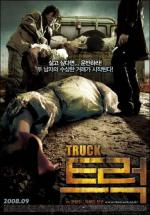 Teu-reok (Truck)