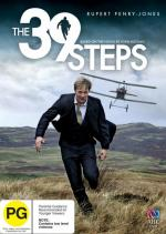 The 39 Steps (TV)