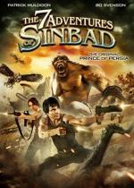 Las 7 aventuras de Simbad (Las siete aventuras de Simbad)