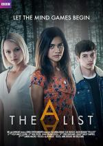 The A List (Serie de TV)