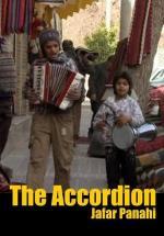 The Accordion (C)