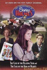 Las aventuras de Shirley Holmes (Serie de TV)