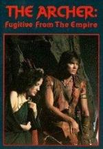 The Archer: Fugitive from the Empire (TV)