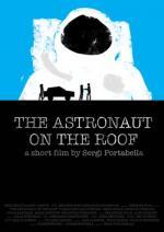 El astronauta en el tejado (C)