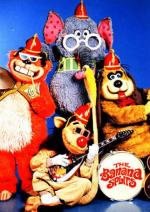 Los banana Splits (Serie de TV)