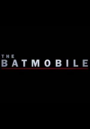 El Batmovil (TV)