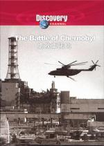 El desastre de Chernobyl