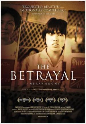 The Betrayal (Nerakhoon)