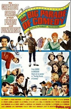 El gran desfile de la comedia