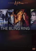 The Bling Ring (TV)