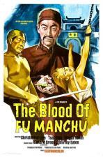 Fu-Manchú y el beso de la muerte