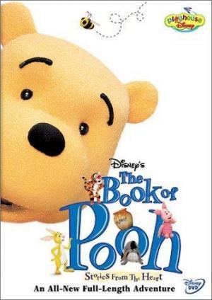 The Book of Pooh (Serie de TV)