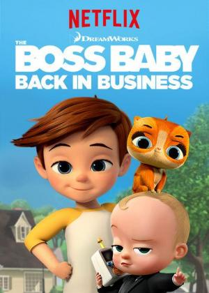 The Boss Baby: Back in Business (TV Series)